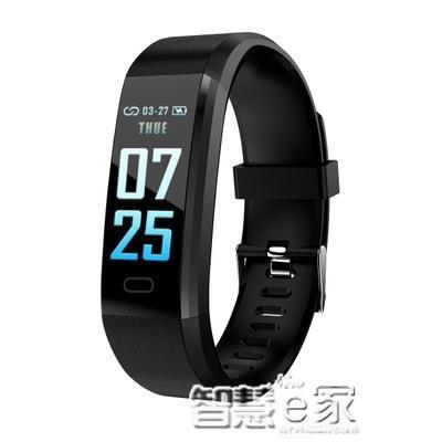 智慧手環 手環智慧手環男女情侶可穿戴式血壓測量儀家用 高精准手腕式手錶 智慧e家