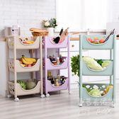 塑料蔬菜水果廚房置物架收納筐落地tz4992【歐爸生活館】