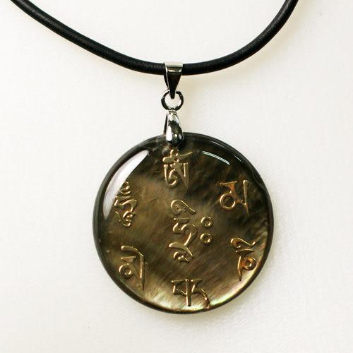 【藏傳佛教文物】佛教七寶-硨磲 質感精品飾鍊 吊鍊 護身符(PB-N0008)