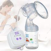 電動吸乳器 自動按摩孕產婦用品擠乳器吸力大非手動送乳墊 【極有家】