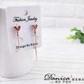 無耳洞耳環 現貨 韓國 氣質甜美 微鑲 小甜心 愛心 鋯石 流蘇 夾式耳環 S92714 Danica 韓系飾品