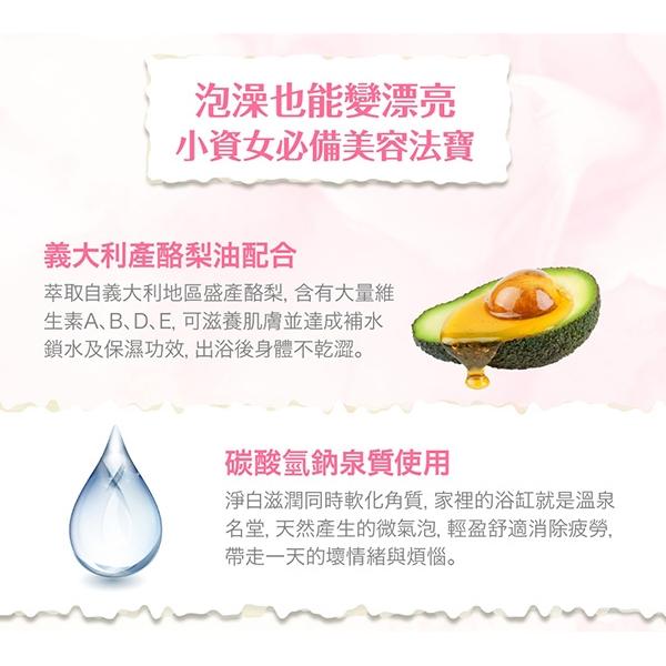 雅蓮碧美體入浴劑 40g 多款可選 泡澡粉-玻尿酸 【PQ 美妝】NPRO