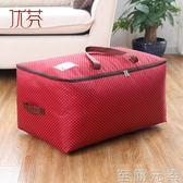收納袋加厚牛津布棉被袋牛津紡特大號裝衣物被子的收納袋子整理袋收納箱 至簡元素