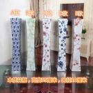 木質花瓶藤編藤制PVC花器 插花客廳落地裝飾擺件現代工藝品 wy【快速出貨八折優惠】