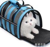 寵物包外出便攜包狗狗背包單肩貓包狗包貓籠泰迪犬包包  蓓娜衣都