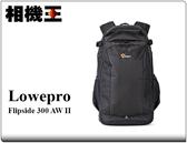 ★相機王★Lowepro Flipside 300 AW II〔火箭手〕雙肩後背相機包 黑色