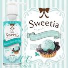情趣用品-日本原裝進口SSI.CC Sweetia 潤滑液系列180ml -薄荷巧克力冰淇淋