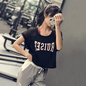 網眼速干運動T恤女寬鬆大碼短袖健身跑步上衣瑜伽半袖休閒罩衫涼【無趣工社】