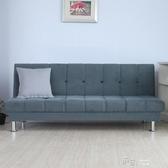 多功能沙髪床1.5米1.8折疊布藝小戶型客廳三人現代簡易兩用沙髪床.YYS 道禾生活館