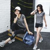 運動七分褲套裝女顯瘦四件套跑步服