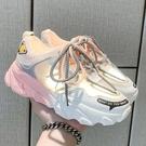老爹鞋 老爹鞋女透氣春秋季新款百搭彩色漸變運動智熏潮-Ballet朵朵