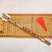 笛子初學成人零基礎樂器一節苦竹橫笛兒童學生笛練習短笛袖珍笛  YYP   歐韓流行館