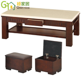 【綠家居】妮克 時尚5尺雲紋米白石面大茶几(附贈椅凳二張)