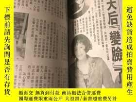 二手書博民逛書店王菲罕見葉倩文 李明依 報道 3張4面Y403914