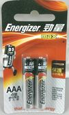 Energizer 勁量鹼性4號電池 2入小卡 【2入/卡】