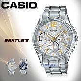 CASIO 卡西歐 手錶專賣店 MTP-E305D-7A 男錶 不鏽鋼錶帶  三眼 防水