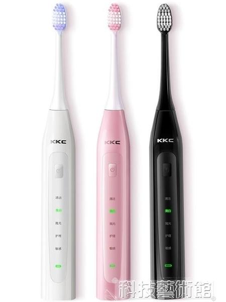 電動牙刷 KKC電動牙刷成人充電式家用超自動聲波牙刷軟毛亮白防水情侶牙刷 交換禮物