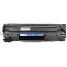 HP CF279A副廠黑色碳粉匣 適用機型:HP M12a/M12w/M26a/M26nw/(全新匣非市面回收環保匣)