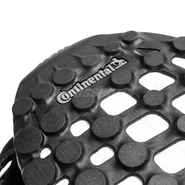 adidas 慢跑鞋 Ultra Boost Uncaged 襪套 黑 彩虹 Multicolor 男鞋【ACS】 BB4486