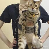 貓包外出便攜背帶泰迪四腳溜貓背包背貓袋寵物貓咪胸前包背狗神器 深藏blue