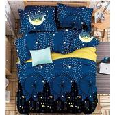 舒柔綿 超質感 台灣製 《小城故事》 雙人薄床包被套4件組