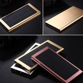 TW超薄金屬太陽能行動電源手機通用型 行動電源禮品