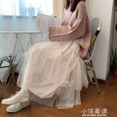 2019新款超仙韓版百搭裙子蛋糕裙高腰長裙半身裙秋冬女中長款『小淇嚴選』