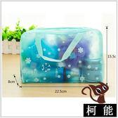 收纳袋【8149】韓款旅行收納袋防水多功能耐磨抗拉透明收納袋