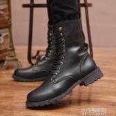 馬丁靴軍靴男士短靴潮流中筒靴秋季正韓皮靴休閒高幫女鞋百搭潮鞋 交換禮物