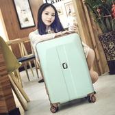 行李箱密碼拉桿箱女小清新32寸旅行箱子韓版大學生萬向輪26男超大
