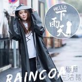雨衣男女成人長款全身徒步外套單人騎行自行車雨披【極簡生活】