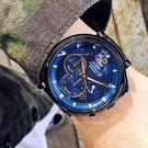ALBA 雅柏雅痞時尚計時限量腕錶VD53-X321SD/AT3E21X1公司貨