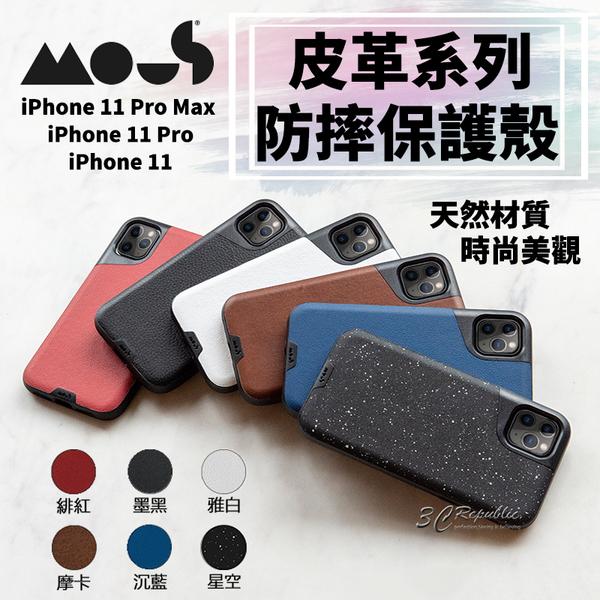 [免運] Mous iPhone 11 Pro Max 皮革 Contour 防摔 保護殼 手機殼 時尚 素面 軍規
