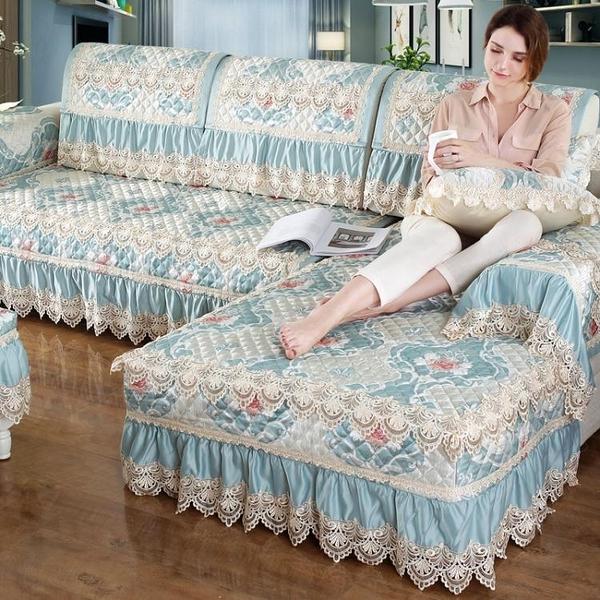 歐式沙發墊四季通用防滑沙發套罩全包萬能套子全蓋布藝靠背巾加厚 雙十二購物節