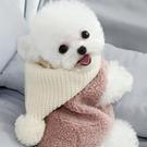 寵物衣服 春加厚保暖寵物棉衣泰迪比熊博美雪納瑞貴賓幼犬狗狗衣服【快速出貨八折下殺】