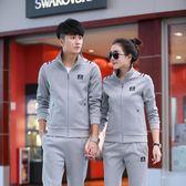 秋季運動套裝男女秋冬季跑步速戶外跑步運動服情侶運動裝兩件套裝