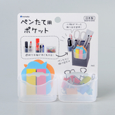 日本製【Inomata】掛式整理盒 2入 /4390