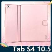 三星 Tab S4 10.5 T835 Hanman保護套 皮革側翻皮套 簡易防水 支架 插卡 磁扣 平板套 保護殼