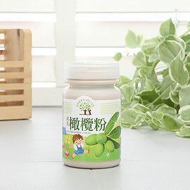 成長橄欖粉*綠橄欖/寶山橄欖/橄欖先生/高纖/橄欖多酚/消化酵素