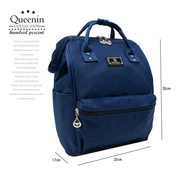 DF Queenin - 小資超人氣尼龍寬口後背包-共4色