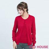 RED HOUSE-蕾赫斯-素面圓領金蔥針織外套(共2色)