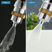 可調出水量噴霧型節水器 氣泡型可調節水器廚房面盆水龍頭省水器  青木鋪子