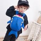 兒童背包 書包幼兒園防走失小寶寶1-5歲小班嬰兒男童男孩鯊魚可愛3 - 古梵希