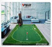 高爾夫 PGM 室內高爾夫果嶺 迷你套裝 辦公室推桿練習器 第六空間 igo