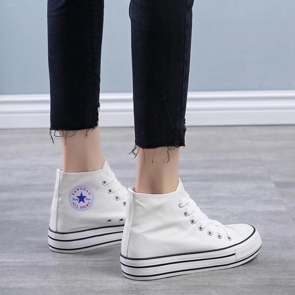 增高鞋 高筒帆布鞋女內增高2018新款夏季學生韓版百搭原宿ulzzang潮板鞋【【八折搶購】】