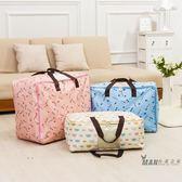 棉被收納 牛津布收納袋衣服袋子收納布袋被子整理袋衣物防水袋行李袋
