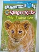 【書寶二手書T7/原文小說_KT1】I Wish I Was a Lion_Markle, Sandra