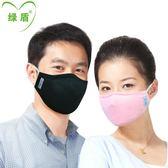 綠盾防口罩防塵透氣可清洗易呼吸男女春夏秋季時尚韓版