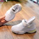 小白鞋兒童鏤空透氣網鞋夏季男童女童百搭休閒運動鞋中大童小白鞋潮【免運】
