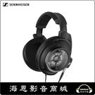 【海恩數位】德國 森海塞爾 SENNHEISER HD820 旗艦款 封閉式動圈單體 耳罩式耳機